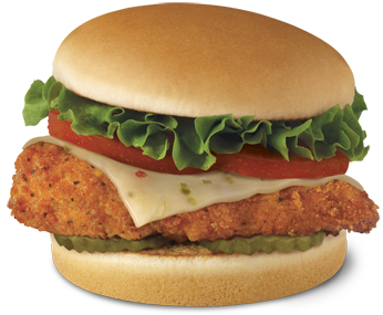 Spicy Chicken Sandwich Deluxe Chick-Fil-A Imitation